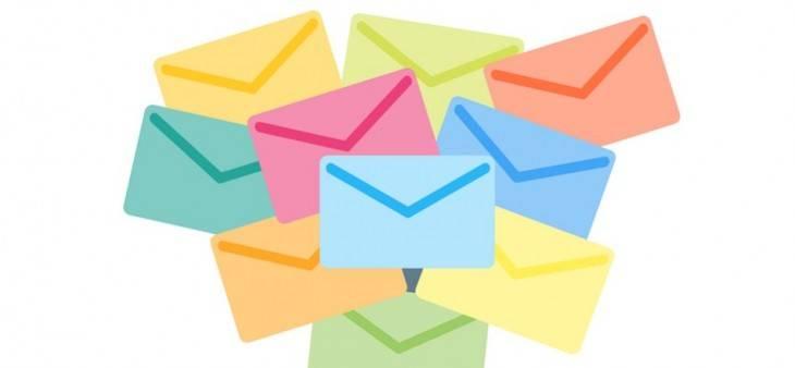 Cómo vender por email? Te contamos algunas cosas 2